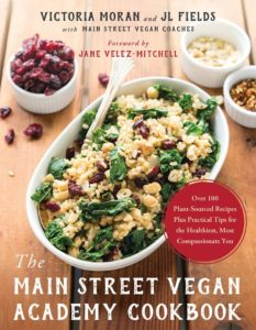 Main Street Vegan Cookbook